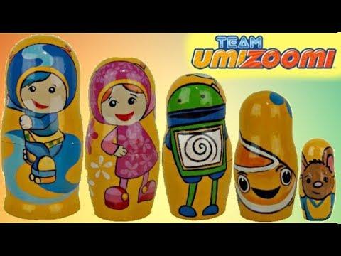 Team Umizoomi Nesting Matryoshka Dolls Toy Surprises | Toys Unlimited