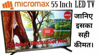 Micromax 55 inch LED TV Real Price In Offline MARKET 55BingBox