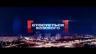 Эксперт по поведенческому анализу, психолог (Киев) Данил Протас в в передаче «Касается каждого»(, 2015-02-06T13:18:04.000Z)