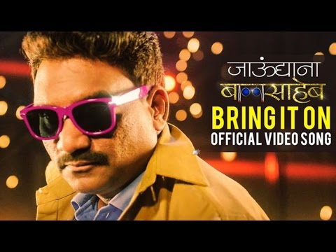 Bring It On Baby - Full Video | Jaundya Na...