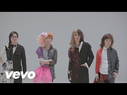 Okamoto's - Love Song