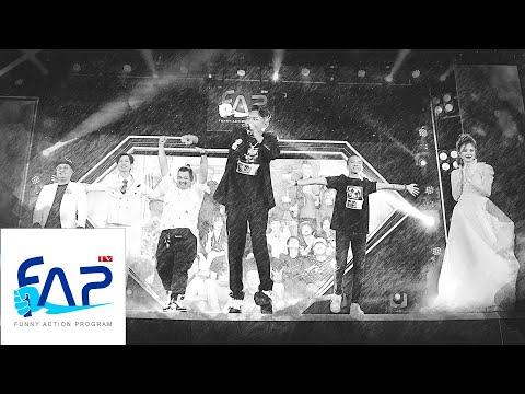 Có Bạn Mới Có Tôi - BlackBi ft Elbi (Official Audio)
