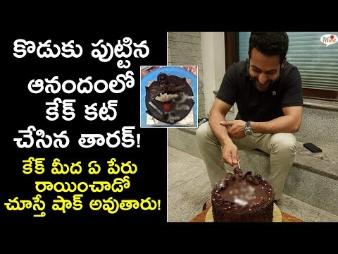 NTR Celebrates His Sons's Birthday By Cutting Cake | #WelcomeLittleTiger | Viral Mint