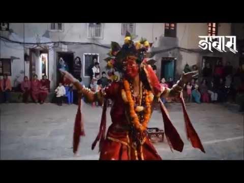 Jatras: Lumadi Bhadrakali Dance (Gathu Pyakhan) #1