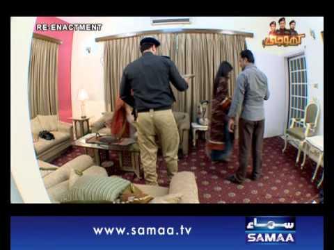 Khoji, 01 May 2015 Samaa Tv