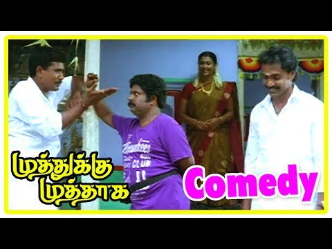 Muthukku Muthaga Scenes | Natraj and Prakash get a | Singampuli Comedy