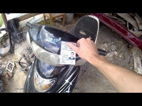 Как получить права на мопед за 4т.р или бесплатно