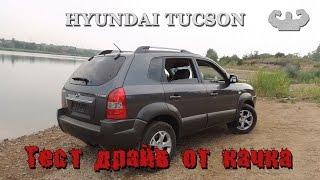 видео Hyundai Tucson  2015, 2016, 2017, suv, 3 поколение технические характеристики и комплектации