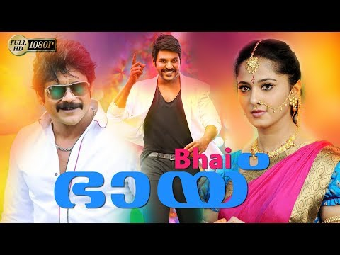 new telugu dubbed malayalam action movie 2017 bhaai romantic action thriller 2017 new malayalam film movie full movie feature films cinema kerala hd middle trending trailors teaser promo video   malayalam film movie full movie feature films cinema kerala hd middle trending trailors teaser promo video