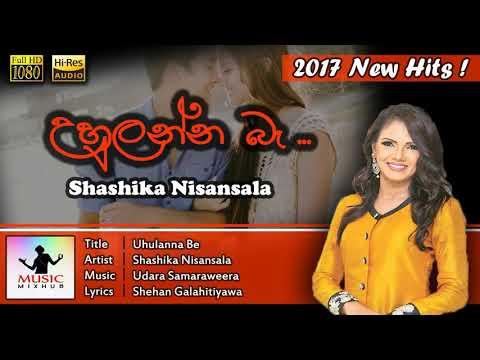 Uhulanna Be ( Husmak Tharam Adarei Theme Song ) - Shashika Nisansala | 2017 New Song
