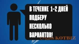 видео Недвижимость в Соликамске