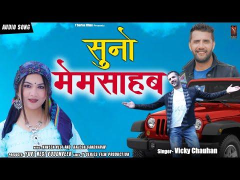 Suno Mem saheb Ji    Latest New Himachali Pahari Dj Song 2020   Vicky Chauhan   Y Series Production