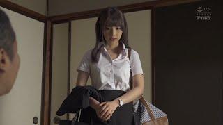 JP [Movie ] The secretary Kana Momonogi and the head of the department work away from home _ IPX-416