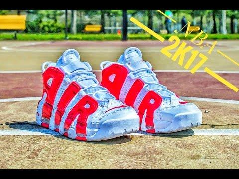 finest selection 2aa5f 687dd Custom Air Uptempo NBA 2k17