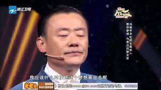 Cancer-stricken woman on Chinese Dream Show: I want to get a new girlfriend for my husband [Subbed]