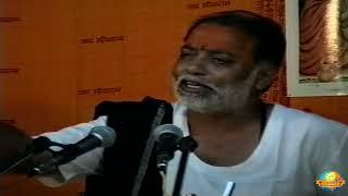 Day 5 - Manas Shringeri   Ram Katha 535 - Sringeri Math   30/10/1998   Morari Bapu