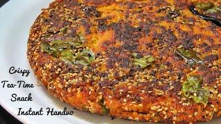 Crispy Teatime Snack/ Easy Breakfast Recipe - Instant Mix Vegetable Rava Handvo Gujarati Recipe
