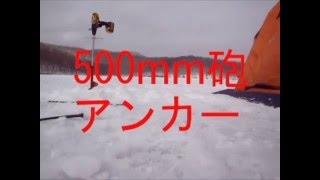 Repeat youtube video 500mm