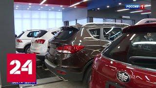 Осторожно, автосалон: в процессе покупки машина дорожает в 3 раза - Россия 24