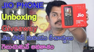 Reliance jio phone 1500/- unboxing & giveaway || in telugu || tech-logic