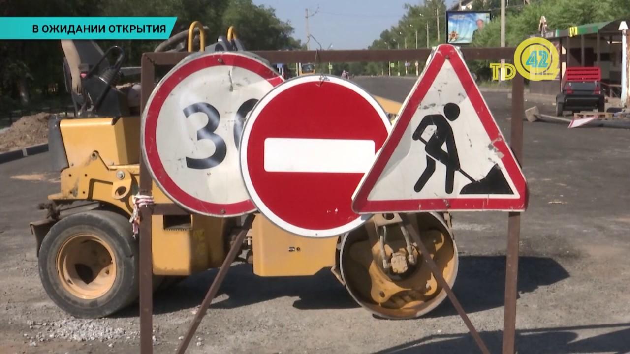 В Уральске готовят к сдаче мост в районе Нефтебазы - YouTube