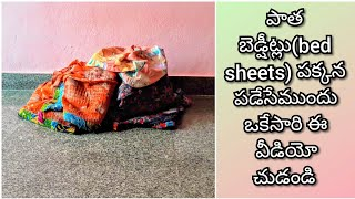DOORMAT MAKING AT HOME WITH  OLD BEDSHEETS    PREAPRE DOORMAT WITH OLD CLOTHES    DIY VIDEO