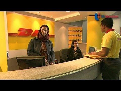 US Television - Bahrain (DHL 2)
