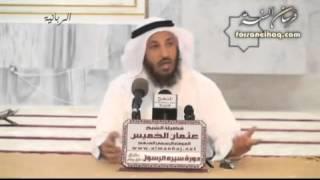 Download قصة مقاطعة اهل مكة لبني هاشم :: الشيخ عثمان الخميس Mp3