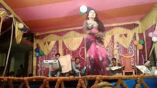 Singhari