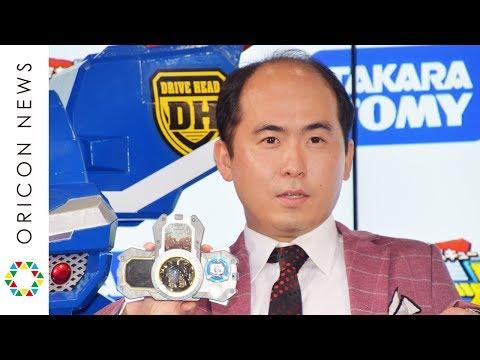 トレンディエンジェル・斎藤、他人のギャグをパクリまくり アニメ『トミカハイパーレスキュー ドライブヘッド 機動緊急警察』ステージショー