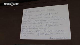 """ИФК """"Земля"""" и КПК """"Рост"""" прекратили работу офисов в Казани"""