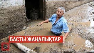 Басты жаңалықтар. 14.08.2019 күнгі шығарылым / Новости Казахстана