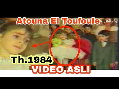 Video Asli Lagu & Penyanyi Atouna El Toufoule Pertama Kali Dinyanyikan, Remi Bendali Original Video