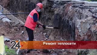 На улице Сулеймановой в Альметьевске меняют теплосети