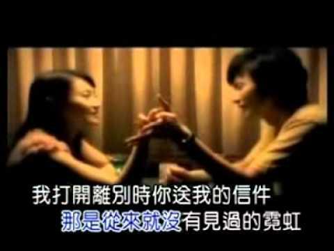 陳楚生 有沒有人告訴你我很愛你. 國語 - YouTube