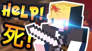 這個Youtuber居然是連環殺人魔!! | Ft. 巢哥 | 99萬訂閱感謝❤ thumbnail
