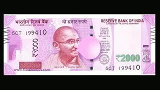 New 2000 note funny clip