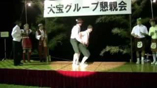 Czech members in Japan 2009