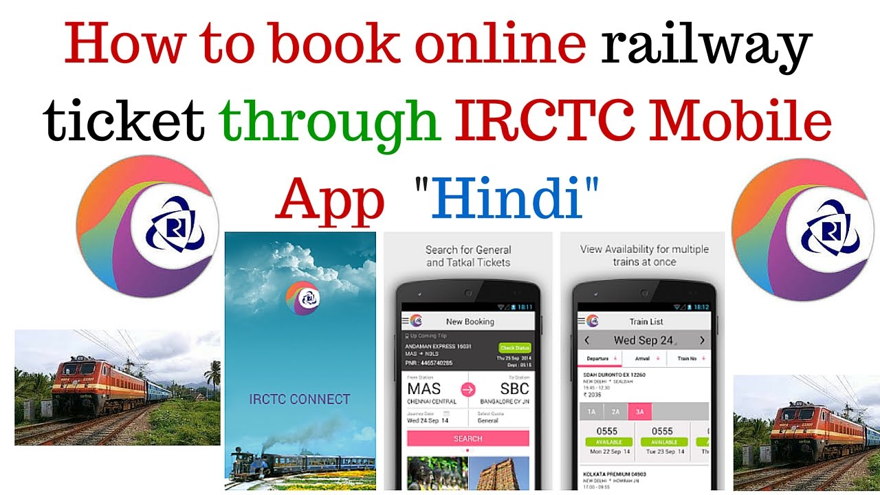 booking ticket application mobile irctc