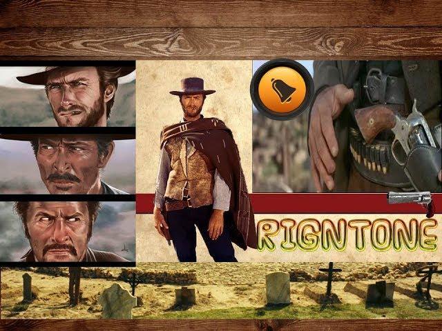 Django Whistle - RINGTONE