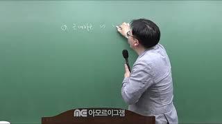 2019 서울시 9급공무원 사회 기출문제 해설(이그잼 …