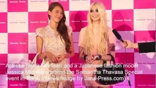 jana-press.com:「サマンサタバサ」 テイラー・モムセン Taylor Momsen