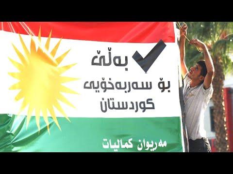 Référendum au Kurdistan: la Cour suprême irakienne ordonne sa suspension