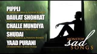 Latest Sad Songs | Nonstop Punjabi Sad Songs 2013 | Collection -1 | Amar Audio