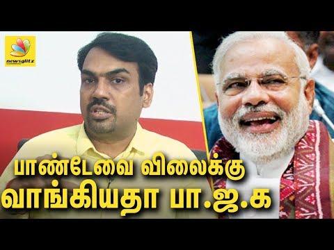 பாண்டேவை விலைக்கு வாங்கியதா பா ஜ க   R R Srinivasan about Rangaraj Pandey in BJP   Latest Speech