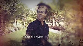 Valobashar Goli | Asif Akbar | Official Lyric Video | Bangla new song 2017