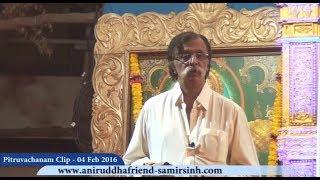 Sadguru Aniruddha Bapu Pravachan 04 Feb 2016 - आपके हृदय में भक्ति का होना यह आपके लिए आवश्यक है