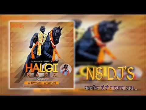 Shivba Raja Basla Ghodyawar || Dj Navnath And Soham || NS DJS