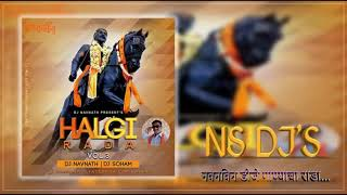 Shivba Raja Basla Ghodyawar || Dj Navnath and Soham || NS DJS