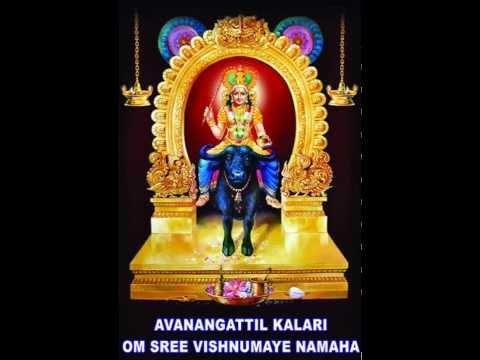 Vishnumaya Song  - Sivasakthi nadhanane namonama..........(Avanangattilkalari)